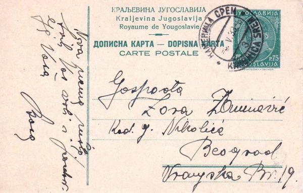 yugoslavia-104
