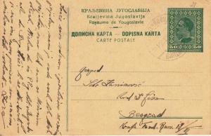 yugoslavia-91