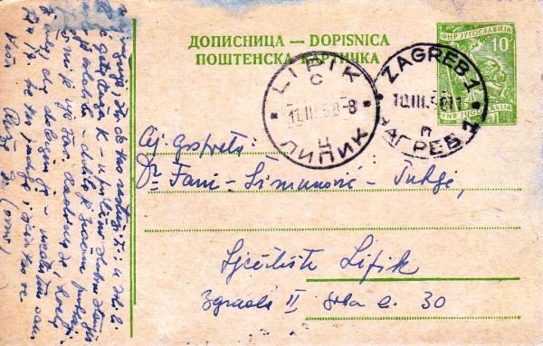 yugoslavia-95