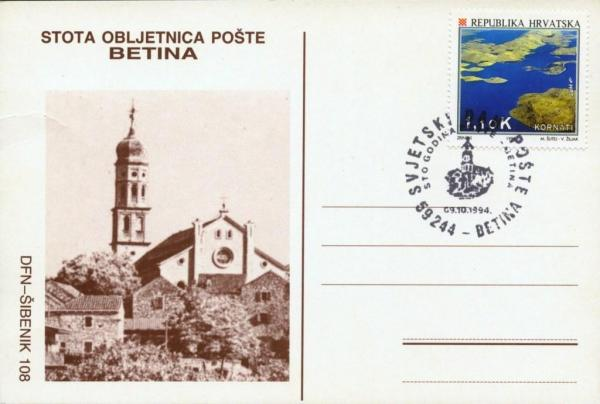 Croatia188