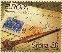 EU2008Serbia2