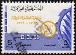 Iraq1-ilo50