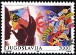 EU1989Yugoslavia1
