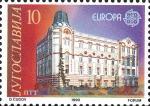 EU1990Yugoslavia2