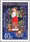 EU1998-ukraine1