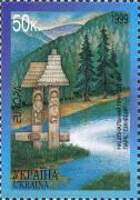 EU1999Ukraine1