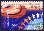EU2006-ukraine1