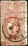 sog-gre1896-1
