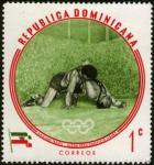 1956sog-dmc7