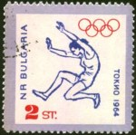1964sog-bulgaria1