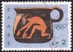 1964sog-greece3