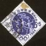 1964sog-jap1