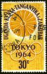 1964sog-kutz2