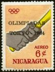 1964sog-nic2