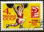1964sog-urs2