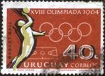 1964sog-uru1