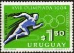 1964sog-uru2