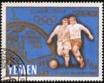 1964sog-yem1
