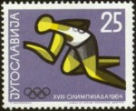 1964sog-yug1