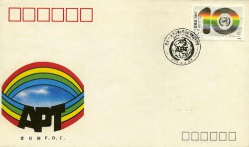 CHINA-1989-08-04