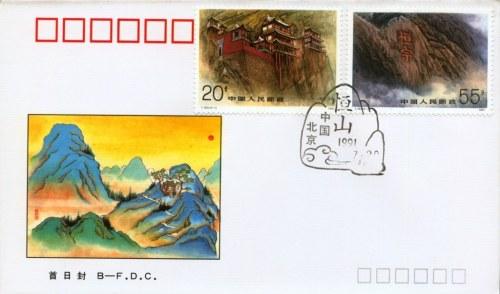 CHINA-1991-07-20-1