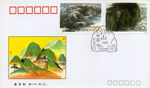 CHINA-1991-07-20-2