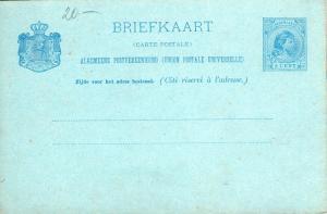 netherlands-5