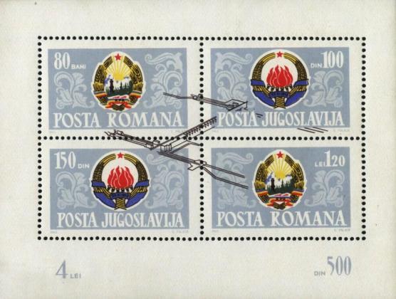 ss-Yugoslavia-86