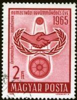 1965-iyc-hungary-1
