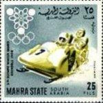 1967-wog-mahra-1