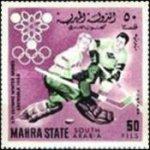 1967-wog-mahra-2