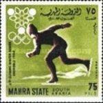 1967-wog-mahra-3