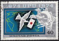 1974-upu100-hungary1