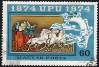 1974-upu100-hungary2