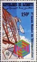 1982-itu-djibouti