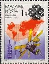 1983-hungary-ity-2