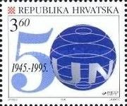 1995-un50thann-croatia
