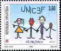 1996-unicef50th-ann