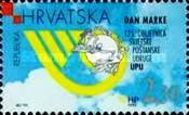 1999-upu125th-ann