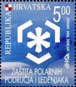 2009-polar-region-protection-2