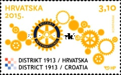 2015-rotary