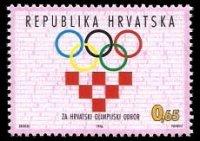 croatia-olympics1995