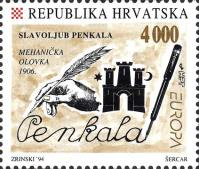 eu1994-croatia2