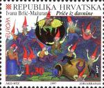 eu1997-croatia1