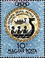 olympics-1960s-hungary-1