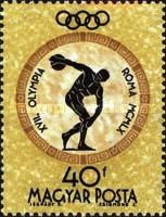 olympics-1960s-hungary-4