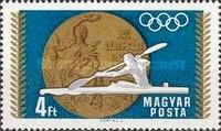 olympics-1968s-hungary-b7