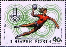 olympics-1980s-hungary-1