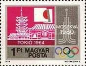 olympics-1980s-hungary-b3