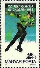 olympics-1988w-hungary-1